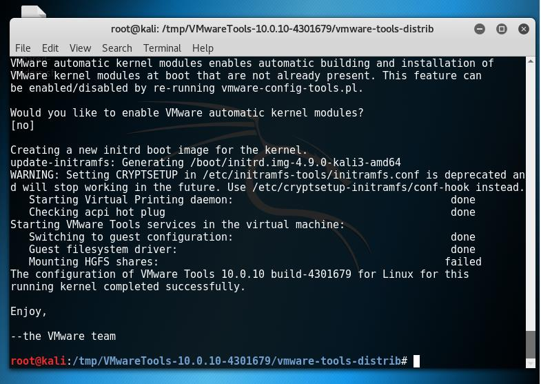 Step by Step:How to Install VMware Tools on Kali Linux